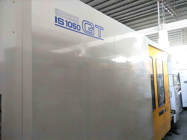 東芝IS1050GT噸二手注塑機 1