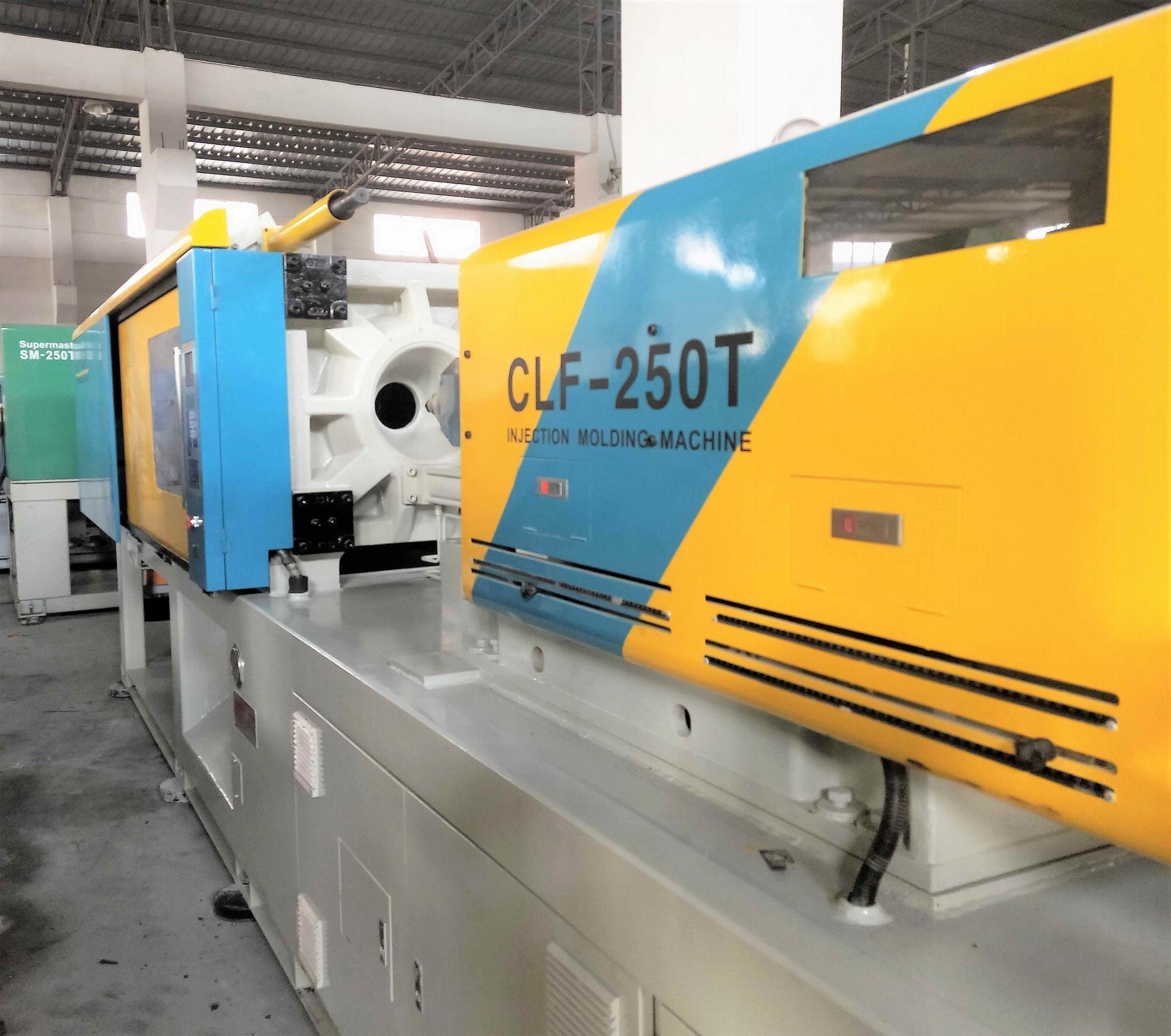 臺灣全立發CLF-250噸(伺服) 二手注塑機 6