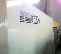 东芝550吨 IS550GS 二手注塑机