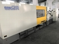 Toshiba 550t (IS550GS)  year 2009 used Injection Molding Machine