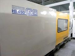 東芝450噸 (IS450GS) 二手注塑機