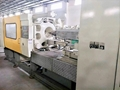 Toshiba 350t ( IS350GS) Used Injection Molding Machine