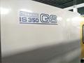 東芝350噸(IS350GS)