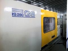 東芝280噸IS280GS(伺服) 二手注塑機
