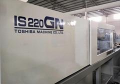 東芝IS220GN (V21電腦) 二手注塑機