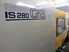 東芝280噸IS280GS二手注塑機