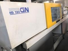 東芝130噸 IS130GN二手注塑機