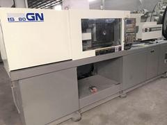 东芝80吨 IS80GN 二手注塑机
