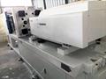 Supermaster SM220HC used Injection Molding Machine