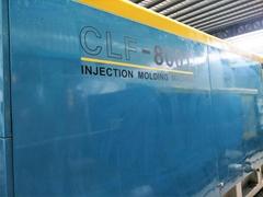 全力發CLF-800二手注塑機