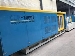 全立發CLF-1000T二手注塑機(伺服和沒伺服)