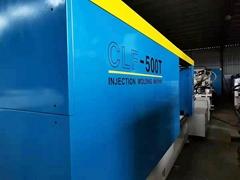 全力发500吨CLF-500(伺服) 二手注塑机