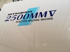 日本三菱2500吨二手注塑机