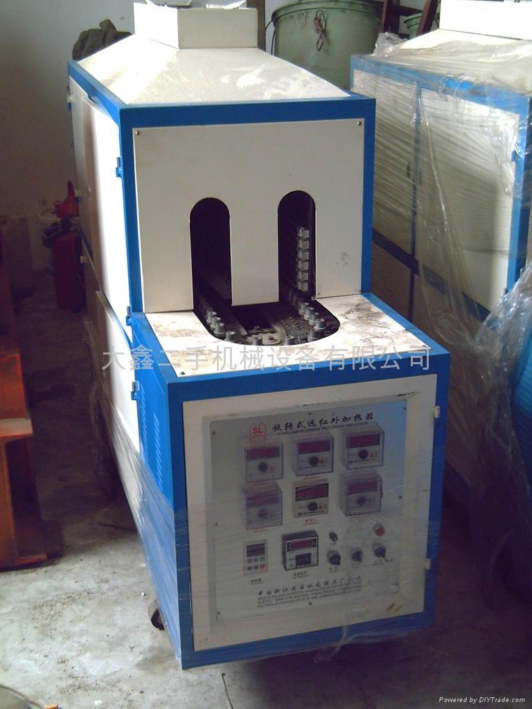 雙龍SL耐高溫吹瓶機 2