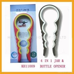 Betterlife Ergonomic Jar Openers