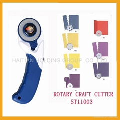 Rotary Craft Cutter