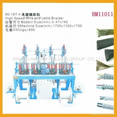 High Speed Wire and Cable Braider