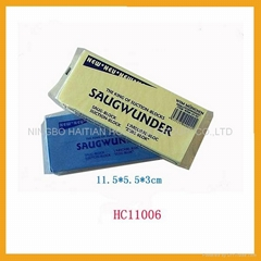 SAUGWUNDER (Hot Product - 1*)