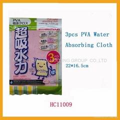 PVA Water Absorbing Cloth