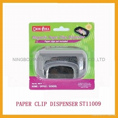 Magnetic Paper Clips Dispenser