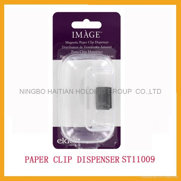 Magnetic Paper Clips Dispenser 2