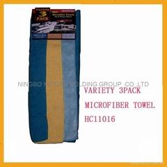 Microfiber Towels Variety 3 pack