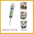 Flavour Injector