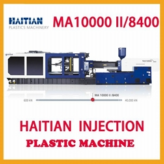 MA10000 II /8400 Injection Molding Machine (Hot Product - 1*)