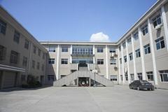 Yuyao Bert Electric Co.,Ltd.