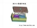 U型马桶盖塑料模具 1