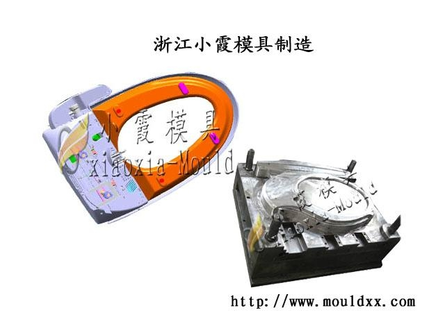 U型马桶盖塑料模具 3