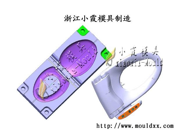 U型马桶盖塑料模具 4