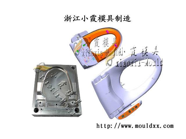 U型马桶盖塑料模具 5