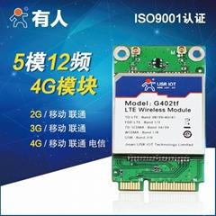 济南有人4g模块工业通信模块