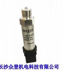 微風壓傳感器