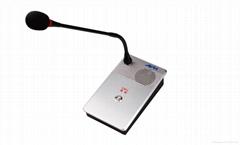 供應桌面式一鍵對講終端DT-208