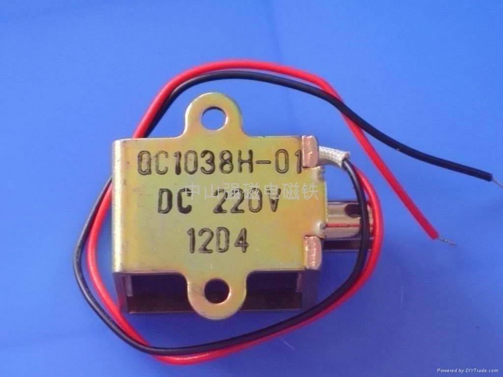 銅帶機牽引電磁鐵 3