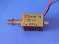 電容分選機電磁鐵