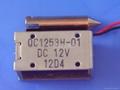 遊戲機娃娃機電磁鐵1253 3