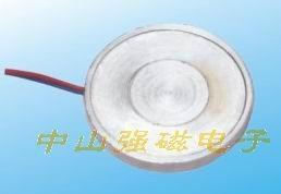 中山電子門鎖電磁鐵 4