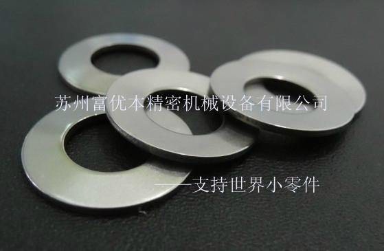 SUS316-CSP碟板簧 3