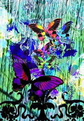 Colorful  Sublimation  Transfer paper