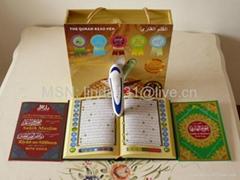 Digital Holy Quran Recite Pen