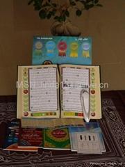 Digital Quran Read Pen