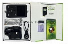 Original Digital Quran Player Colored EQ509
