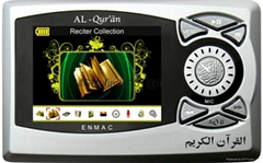 Quran Player Digital Coran Talking MP4