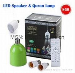 Latest Quran LED Lighting Coran Speaker