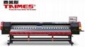 泰美斯T5溶劑噴繪機