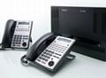 武漢進口集團電話NEC SL1000-8外線32分機 1