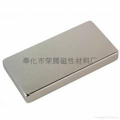 寧波高性能磁鐵磁鋼